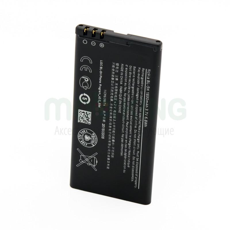 Оригинальная батарея для Nokia 630 (5H) мобильного телефона, аккумулятор.