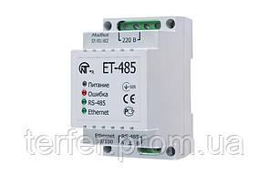 Преобразователь интерфейсов ЕТ- 485