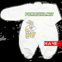 Человечек для новорожденного р. 56 с начесом ткань ФУТЕР 100% хлопок ТМ Алекс 3043 Бежевый2