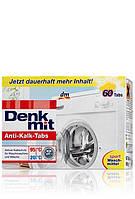 Таблетки от накипи Anti-Kalk-Tabs для стиральных машин (60 шт)