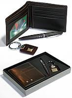 Набор подарочный мужской ручка+брелок