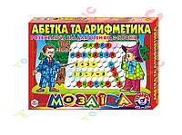 """Іграшка мозаїка """" Абетка  та  арифметика ТехноК"""" (укр.)2223"""