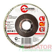 Диск шлифовальный лепестковый 125x22мм, зерно K100 Intertool BT-0210