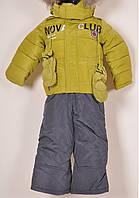 Куртка+комбенизон зимний для мальчика (цв.зелёный) NOVA CLUB Роста в наличии : 74,80,86,92,98 арт.1176 (Код: 2