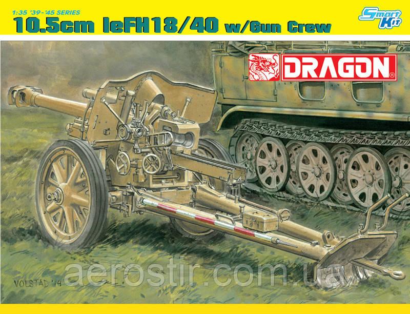 10,5cm Le FH18/40 w/Gun Crew 1/35 DRAGON 6795