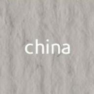 Картон Elle Erre А4 china 30 (теплый серый)
