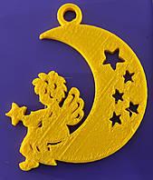 """Графическая подвеска """"Луна """" для декора"""