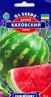 Семена Арбуза Каховский (3 г) GL Seeds Украина