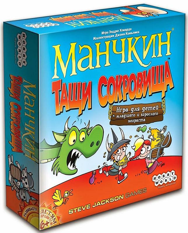"""Настольная игра """"Манчкин Тащи сокровища"""" Hobby World"""