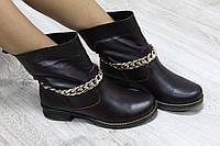 Зимние кожаные ботинки с цепочкой  бордовые