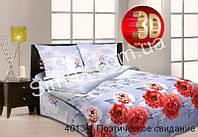 Постельная ткань,постельная ткань Бязь,ткань для постельного белья,  Бязь 3D набивная Поэтическое свидание