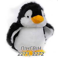 Мягкая игрушка Пингвин Пiнгвiн 25 см