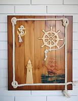 """Деревянное панно """"Морское"""" 50 х 60 см ручной работы. Подарок в морском стиле"""