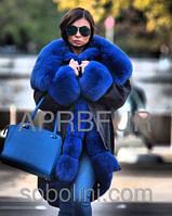 "Парка чёрная плащовка Песец полностью цвет electric blue ""Kaylee"" , пошив с 42-56 размер"