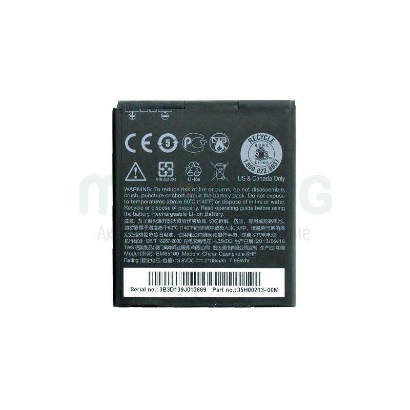 Оригинальная батарея HTC Desire 601 (BM65100) 2100 mAh для мобильного телефона, аккумулятор на смартфон.
