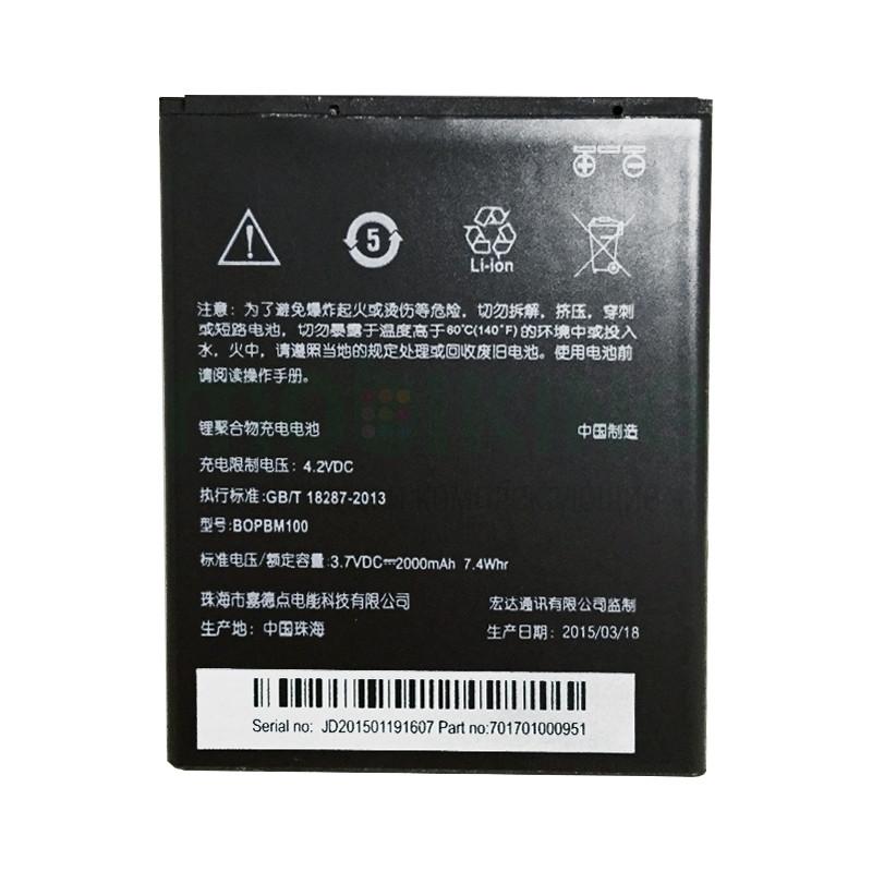 Оригинальная батарея HTC Desire 516 (BOPB5100) 1950 mAh для мобильного телефона, аккумулятор.