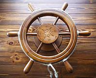 Деревянный Штурвал с поворотным механизмом темный. Подарок в морском стиле