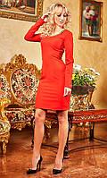Красивое платье с украшением на горловине