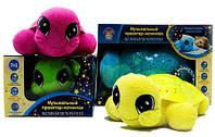 Ночник Черепаха - проектор звездного неба