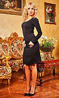Приталенное платье классическое с длинным рукавом