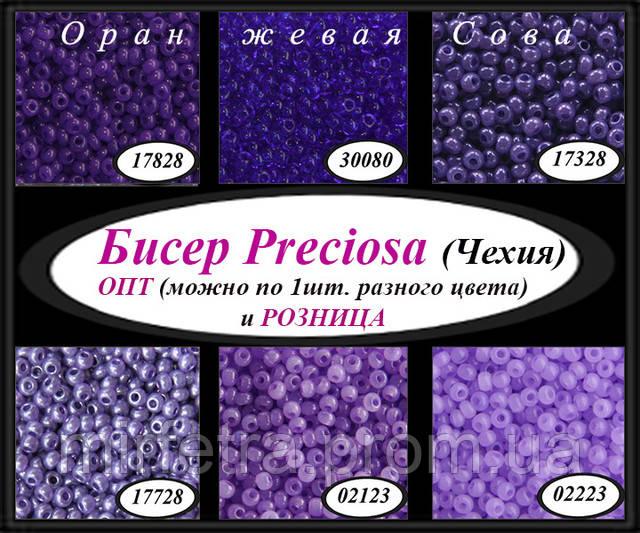 Фиолетовый бисер чешский фото