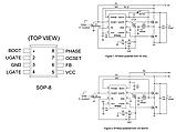 RT9202PS / RT9202 SOP-8 - ШИМ контроллер, фото 5