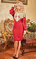 Платье с шикарным рисунком в виде цветов