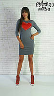 Платье короткое облегающее с сердцем и бусинами жемчуга 3 цвета SMor767