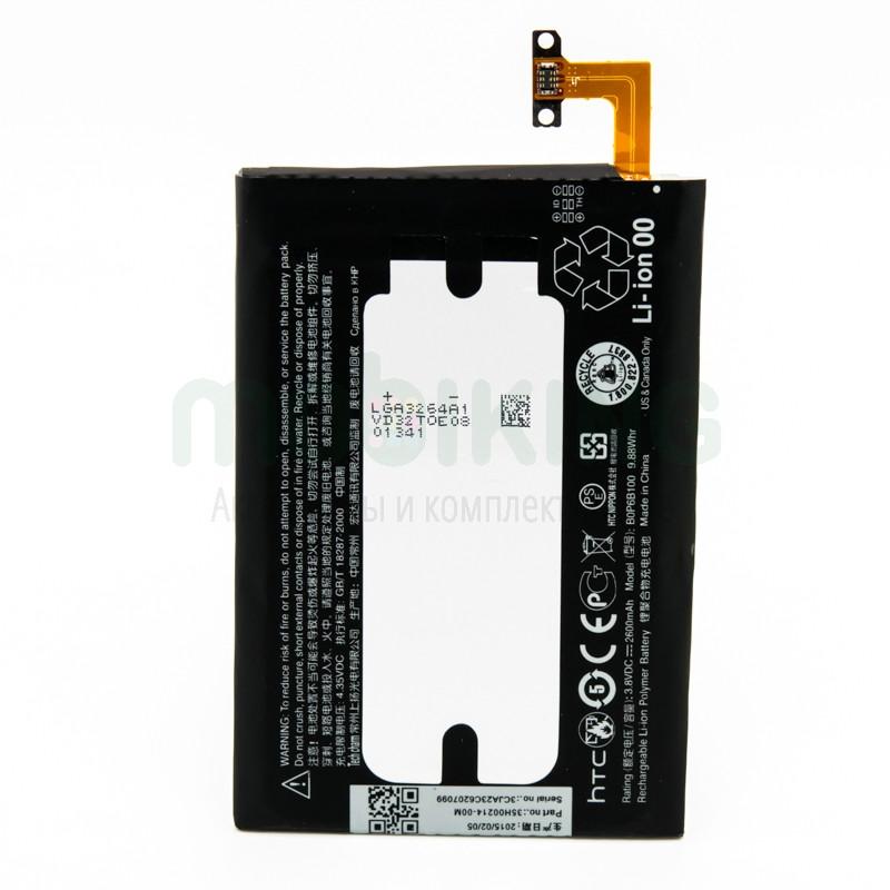 Оригинальная батарея HTC One (M8) (BOP6B100) для мобильного телефона, аккумулятор.
