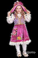 Детский карнавальный костюм СКАЗОЧНАЯ ГЕРДА код 265