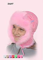 Зимняя шапка ушанка для девочки Бант