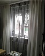 Ткани для штор и для мебели. Для кафе, Со склада, Из Европы