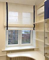 Ткани для штор и для мебели. Со склада, Из Европы, Для римской