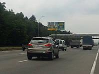 Наружная реклама Деснянский район,Броварское шоссе