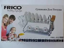 Сушилка для посуды Frico 532