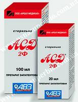 АСД 2 Агроветзащита + Ареал-Медикал, Россия (100 мл)