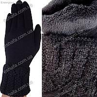 Женские теплые перчатки с вязаным ажурным манжетом Черные
