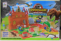 "Автотрек ""Эра динозавров"" на батарейках в коробке"