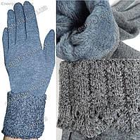 Женские теплые перчатки с вязаным ажурным манжетом  Серый