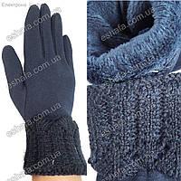Женские теплые перчатки с вязаным ажурным манжетом Синие