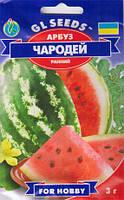 Семена Арбуза Чародей (3 г) GL Seeds Украина