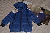 Теплая куртка Street Gang 24 размер.