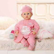 Интерактивный Пупс Настоящая малютка Baby Annabell Zapf Creation 792810