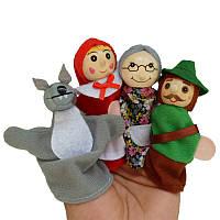 Набор: Пальчиковый театр Красная шапочка, 4 героя