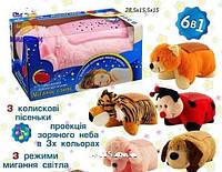 Ночники звездное небо «Зверюшки» с рус. песнями + USB шнур, фото 1