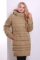 Куртка пуховик женский песочный теплый 44-52