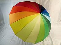 """Зонт-трость """"радуга"""" № 164 от SL"""