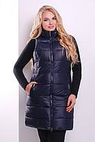 Пуховик женский двойка  куртка и желает черная теплый 44-52 2 в 1, фото 3