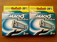Сменные картриджи для бритья Gillette Mach 3 Turbo (8)
