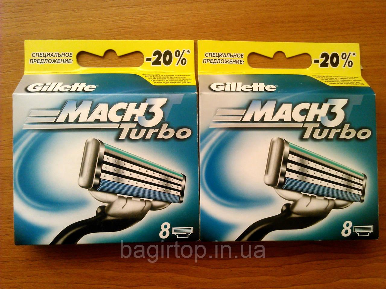 """Сменные картриджи для бритья Gillette Mach 3 Turbo (8)  - Интернет-магазин """"VlaRus"""" в Киеве"""
